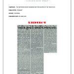 02 Prabhat, 5 June 2015 copy