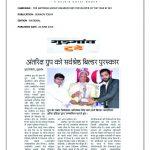 06 Gurgaon Today 26 june 2015 copy