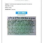 07 Aaj Samaj, 27 June 2015 copy