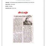 11 Veer Arjun, 4th July 2015 copy
