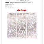 40 Veer Arjun, 8th July 2015 copy